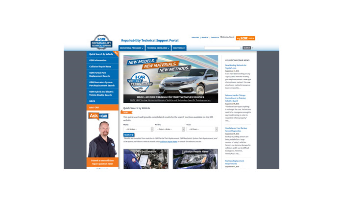 I-CAR RTS Website